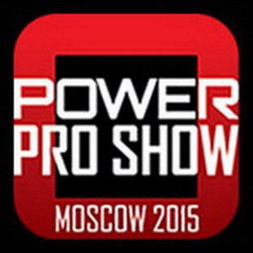 """Программа """"Power Pro Show 2015"""""""