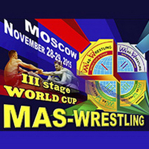 Кубок мира по мас-рестлингу – 2015