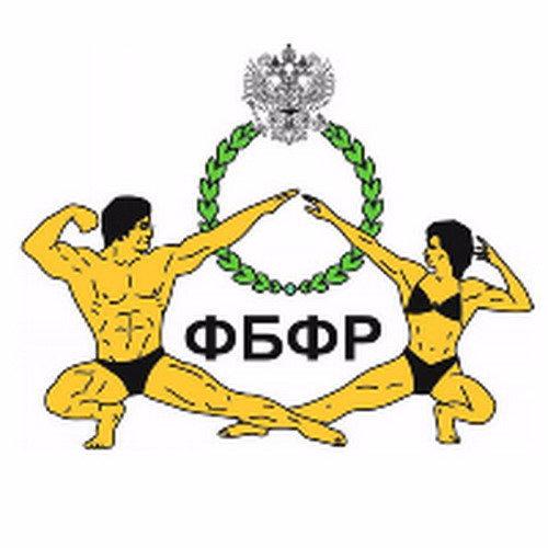 Положение чемпионата России по бодибилдингу - 2016 (Екатеринбург)
