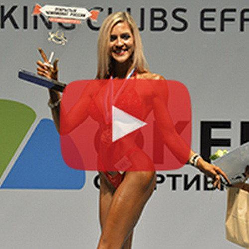 Чемпионат России по бодибилдингу - 2016 (фитнес-бикини, 166 см)