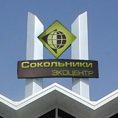 Положение: Кубок Москвы по бодибилдингу - 2017