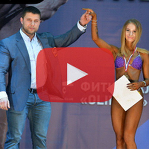Grand-Prix Dudushkin Fitness family - 2017 (видео, финалы)