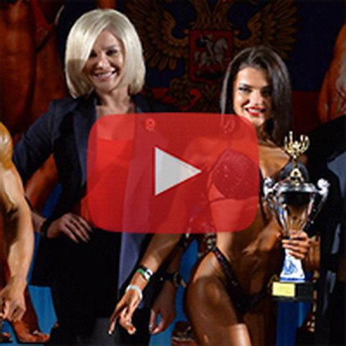 Видео: Кубок Московской области по бодибилдингу - 2017 (9 апреля, вечер)