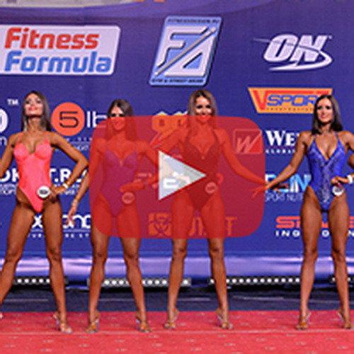 Видео: Кубок России по бодибилдингу - 2017 (Самсон-42) / фит-модели