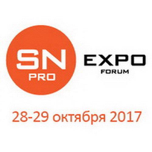 Анонс: «SN PRO EXPO FORUM» - 2017