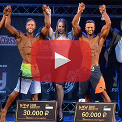 Видео: «Sochi David Cup» - 2017 / 29 апреля
