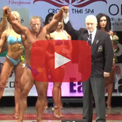 Видео: Чемпионат ПФО по бодибилдингу - 2017