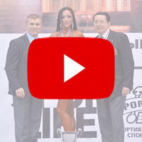 Прямая трансляция Чемпионата Санкт-Петербурга по бодибилдингу - 2017