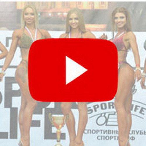 Видео: Чемпионат Санкт-Петербурга по бодибилдингу - 2017 (15 сентября 2017)