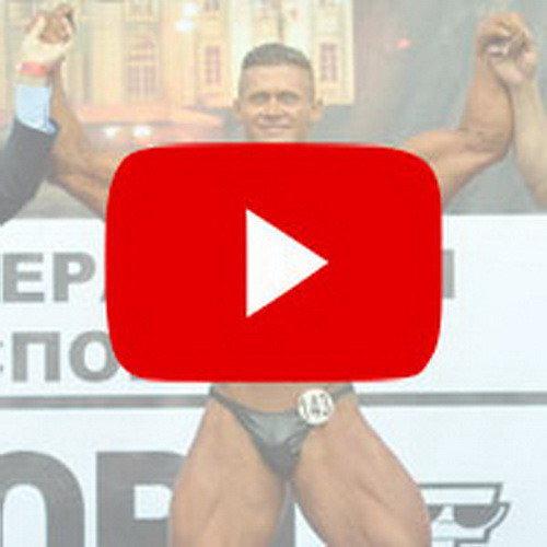 Видео: Чемпионат Санкт-Петербурга по бодибилдингу - 2017 (16 сентября 2017)