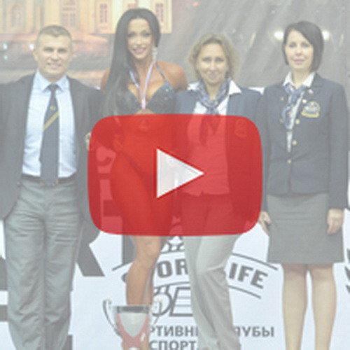 Видео: Чемпионат Санкт-Петербурга по бодибилдингу - 2017 (17 сентября 2017)