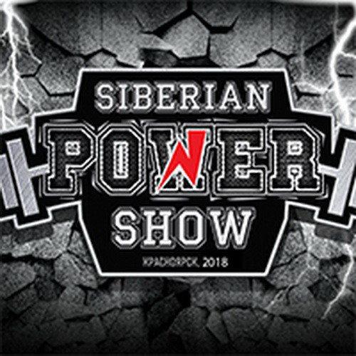 Положение: «Siberian Power Show» - 2018