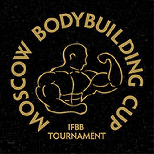 Положение: IFBB Moscow Bodybuilding Cup - 2018