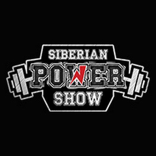 Прямая трансляция: «Siberian Power Show» - 2018 / 17 марта