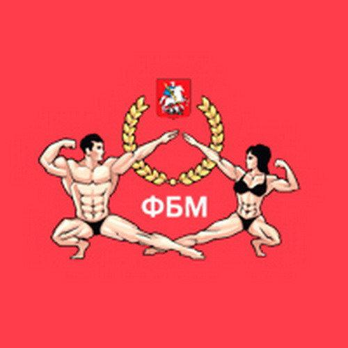 Протоколы: Кубок Москвы по бодибилдингу - 2018