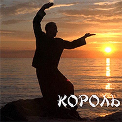 Король Кунг-фу: Магомедкамиль Рабаданов