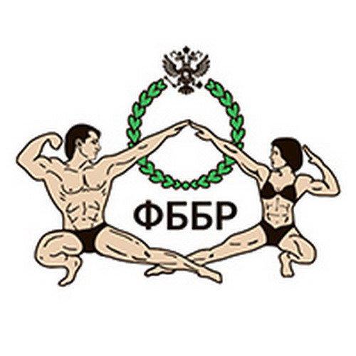 Решение ФББР о дисквалификации за участие в альтернативных соревнованиях