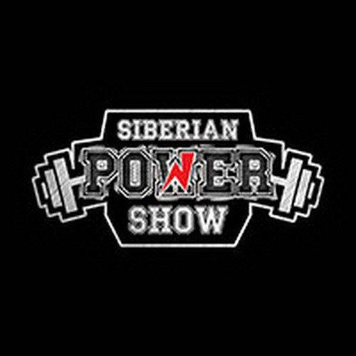 Прямая трансляция: Siberian Power Show - 2019