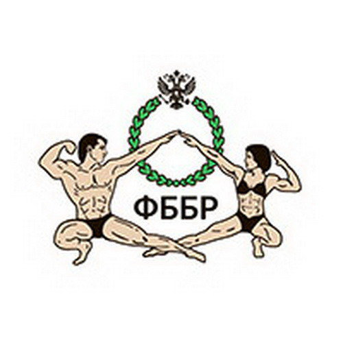 Положение: Чемпионат России по бодибилдингу - 2019