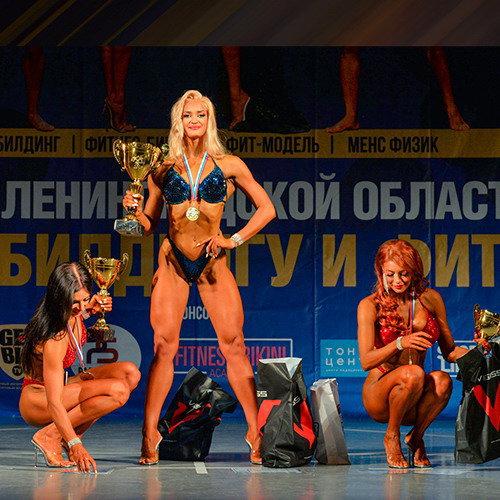Фото: Кубок Ленинградской области по бодибилдингу - 2020