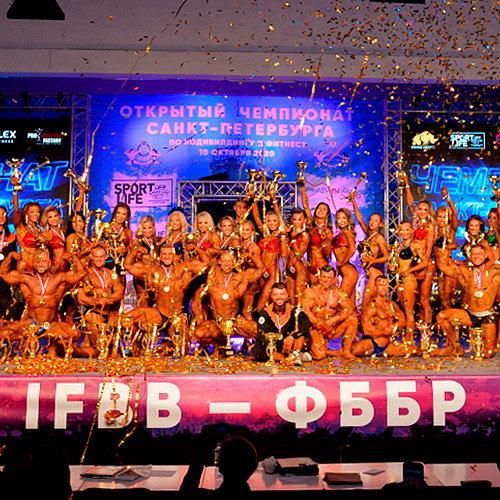 Протоколы: Чемпионат Санкт-Петербурга по бодибилдингу - 2020