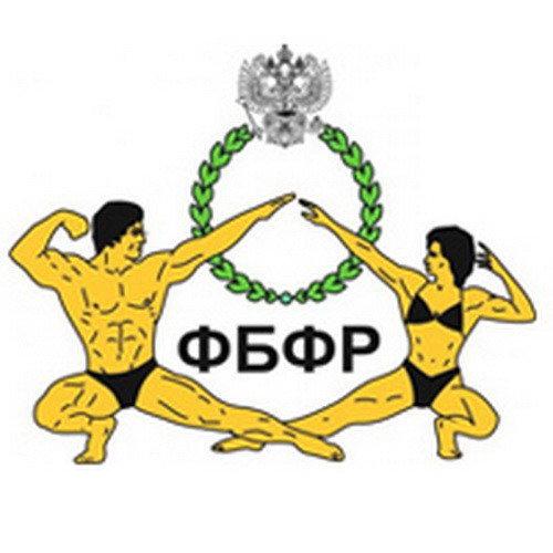 Календарь любительских турниров ФБФР / IFBB на 2014 год