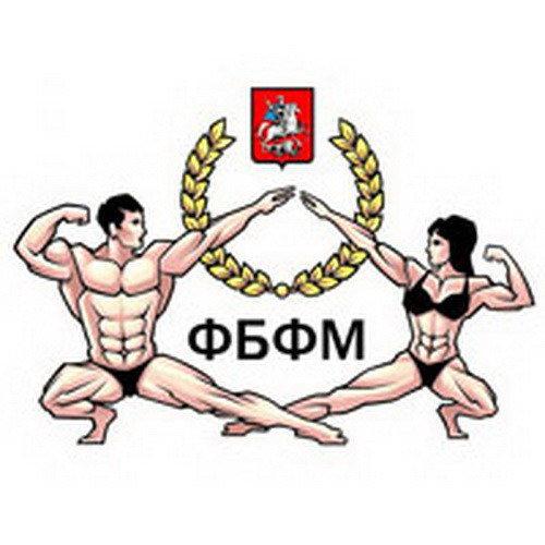 Кубок Москвы по бодибилдингу - 2015 (положение)