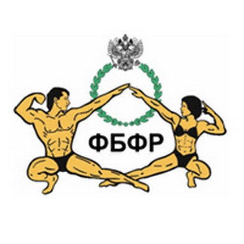 Чемпионат России по бодибилдингу - 2015 (положение)